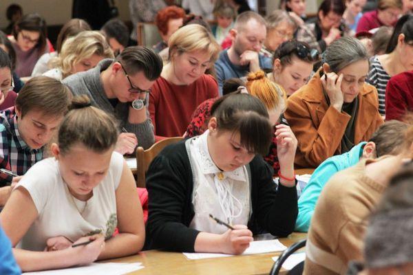 Волгоградцы смогут принять участие в онлайн-марафоне «Тотального диктанта»