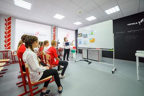 Почти 100 новых центров «Точка роста» откроют в волгоградском регионе в 2021 году