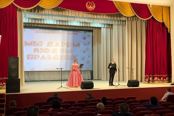 В Ленинске открыли обновлённый Дом культуры