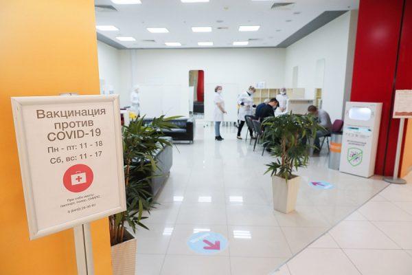В крупных торговых центрах Волгоградской области открываются пункты вакцинации от COVID-19