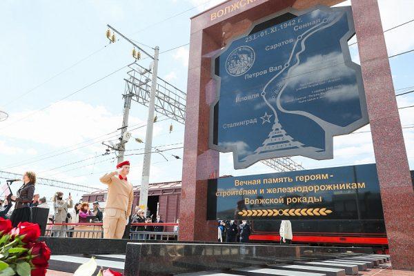 Андрей Бочаров о мемориальном комплексе в Петровом Вале: «Мы делаем еще один шаг в восстановлении исторической правды»