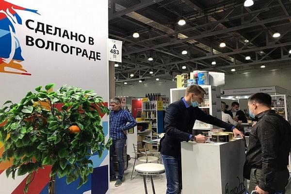 Волгоградская продукция представлена на  Международной выставке WorldFood Moscow 2020